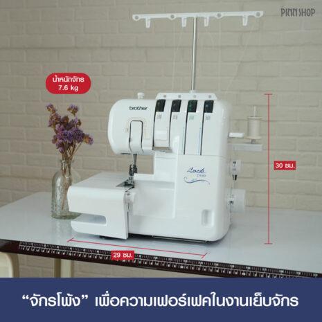 ปกสินค้า-2104D-01