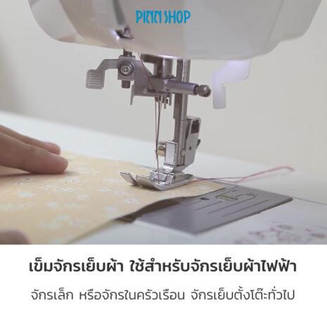 BRO-ORG-5105070-SewingMachine-Needles-size70-03