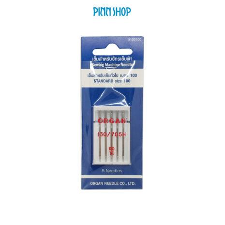 BRO-ORG-5105100-Needles-size100-HSM-01