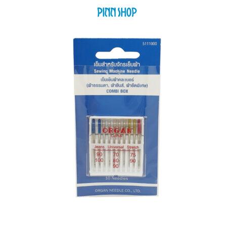 BRO-ORG-5111000-ComiBox-Needles-HSM-01