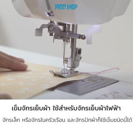 BRO-ORG-5111000-ComiBox-Needles-HSM-04