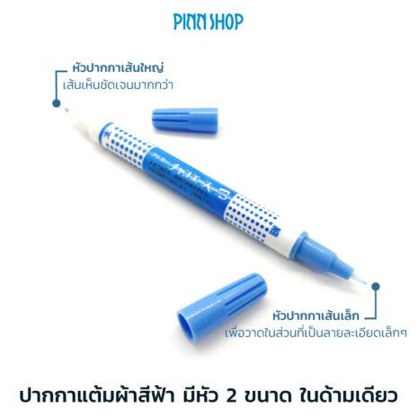 HB-ADG-PT10-BB-WaterErasablePen-2in1Blue-02