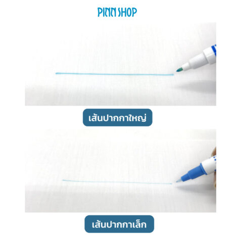 HB-ADG-PT10-BB-WaterErasablePen-2in1Blue-03