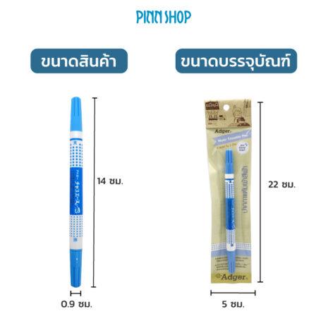 HB-ADG-PT10-BB-WaterErasablePen-2in1Blue-08-1