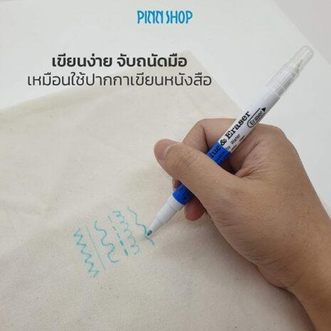 HB-ADG-PT10-BE-MarkingPen-Eraser-03