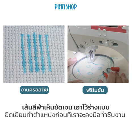 HB-ADG-PT10-BE-MarkingPen-Eraser-05