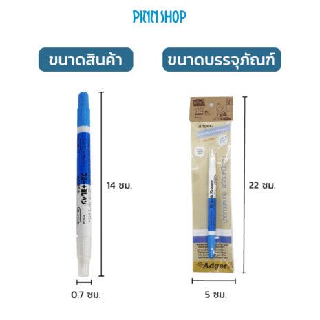 HB-ADG-PT10-BE-MarkingPen-Eraser-08-1