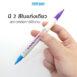 HB-ADG-PT10-VB-WaterErasablePen-BluePurple-02