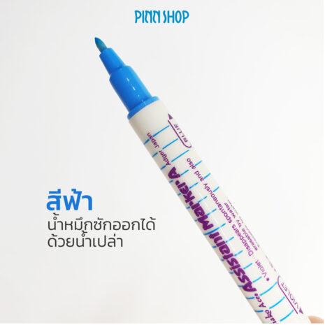 HB-ADG-PT10-VB-WaterErasablePen-BluePurple-03-1