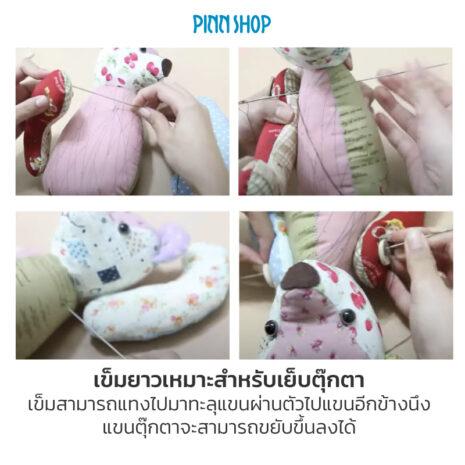 HB-HEM-213-Hand-Needle-DollNeedles-3size-03