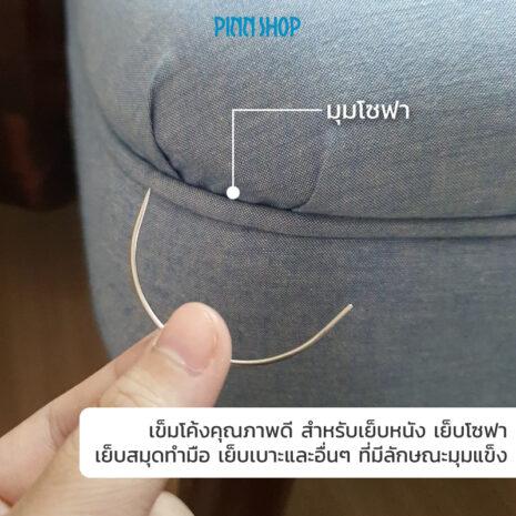 HB-HEM-218-Curved-Needle-Set-3pcs-03
