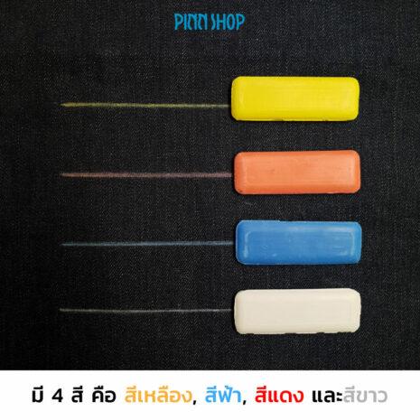 HB-HEM-245-Tailor-Chalk4Colours-04