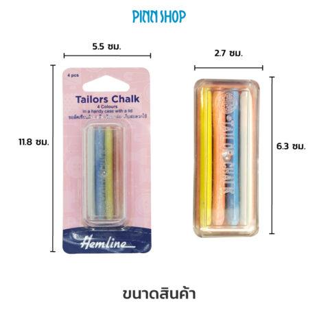 HB-HEM-245-Tailor-Chalk4Colours-08