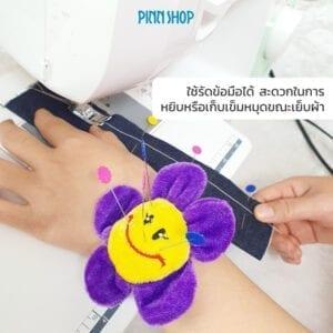 หมอนเข็มรูปดอกไม้ รัดข้อมือ