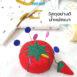 HB-HEM-277-Pin-Cushion-Tomato-Sharpener-07