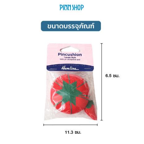 HB-HEM-277-Pin-Cushion-Tomato-Sharpener-08