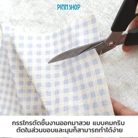 HB-HEM-360TM-fabric-scissors-07