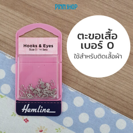 HB-HEM-4000-hook-and-eye-closure-02