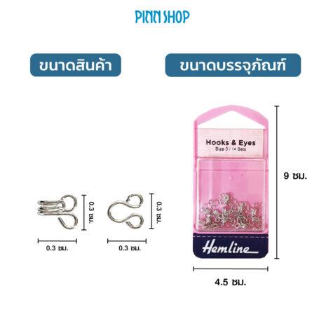 HB-HEM-4000-hook-and-eye-closure-08