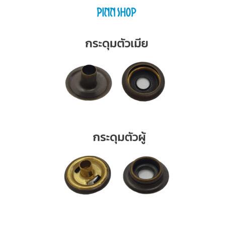 HB-HEM-405SA-SnapHeavyDuty-15mm-StarterKit-Antique-Brass-04