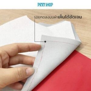 กระดาษคาร์บอน