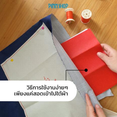 HB-HEM-753-DressmakerCarbonPaper-5pcs-05