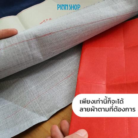 HB-HEM-753-DressmakerCarbonPaper-5pcs-07