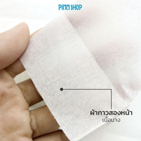 HB-HEM-820-Paperback-Web-02