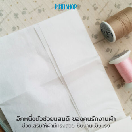 HB-HEM-820-Paperback-Web-06