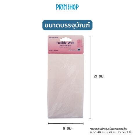 HB-HEM-820-Paperback-Web-07