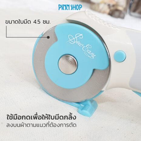 HB-HEM-ER4096E-rotary-cutter-03