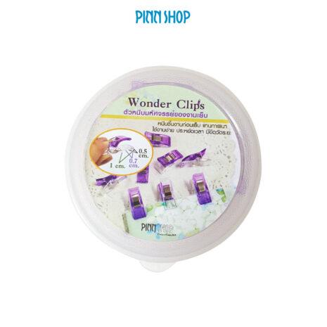 HB-HEM-ER708-Wonder-Clips-01