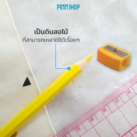 HB-HEM-ER872-MarkingPencil-Yellow-04