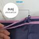 HB-HEM-MR4412-sweater-stotage-bag-04