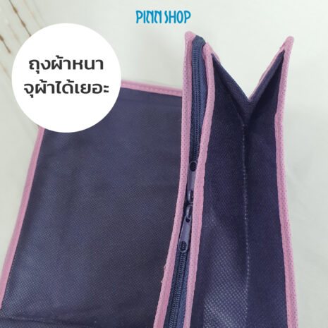 HB-HEM-MR4412-sweater-stotage-bag-05