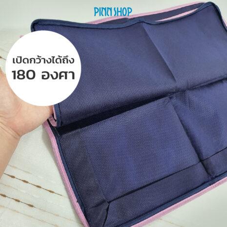 HB-HEM-MR4412-sweater-stotage-bag-06