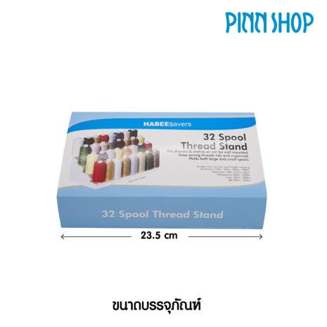 HB-HEM-N4061_Spool Rack_09