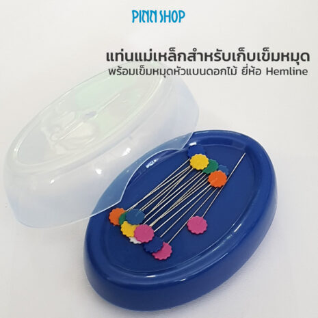 HB-SEW-ER279-MagneticDish-Pins-02