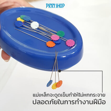 HB-SEW-ER279-MagneticDish-Pins-03
