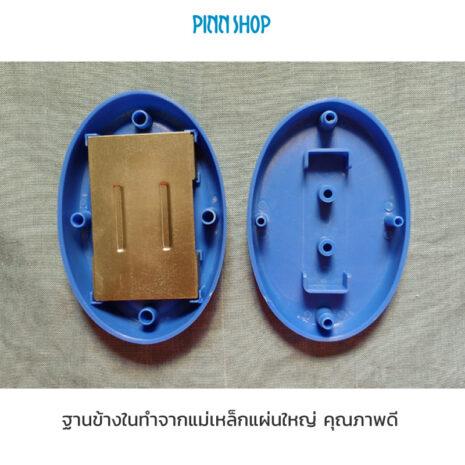 HB-SEW-ER279-MagneticDish-Pins-05