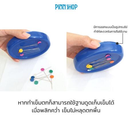 HB-SEW-ER279-MagneticDish-Pins-06