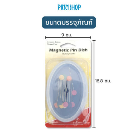HB-SEW-ER279-MagneticDish-Pins-08