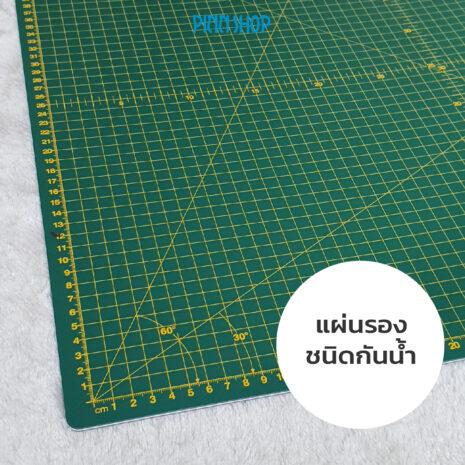HB-SEW-ER4091-Cutting-Mat-03