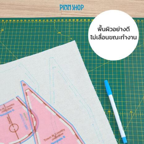 HB-SEW-ER4091-Cutting-Mat-06