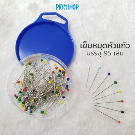 HB-SEW-ER679-glass-head-pin-02