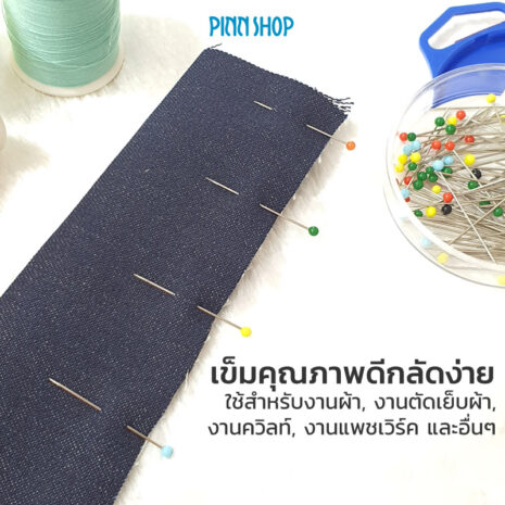 HB-SEW-ER679-glass-head-pin-05
