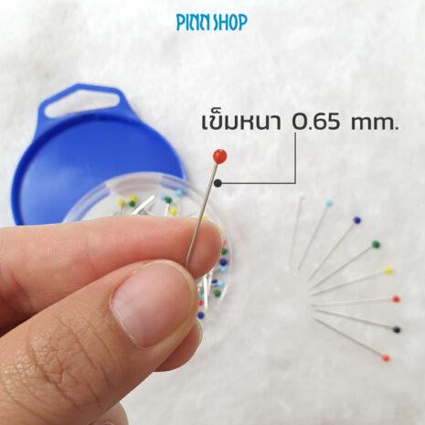 HB-SEW-ER679-glass-head-pin-06
