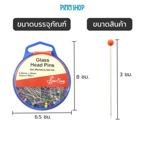 HB-SEW-ER679-glass-head-pin-08