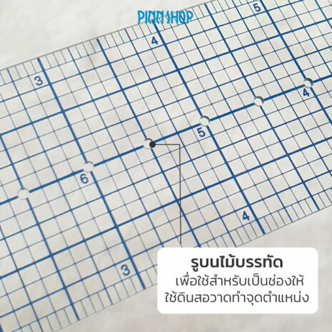 HB-SEW-ER897-circle-scallop-ruller-03