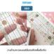 HB-SEW-ER899-fabric-ruler-grips-05